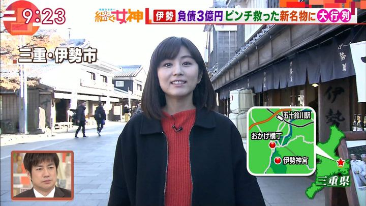 2018年12月26日宇賀なつみの画像17枚目