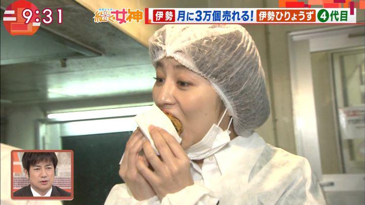 2018年12月26日宇賀なつみの画像30枚目