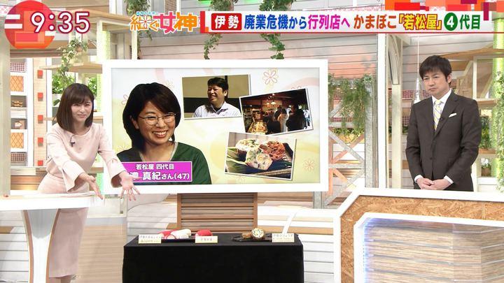 2018年12月26日宇賀なつみの画像35枚目
