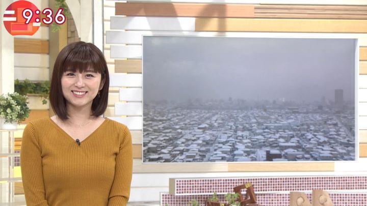 2018年12月28日宇賀なつみの画像30枚目