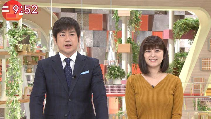 2018年12月28日宇賀なつみの画像35枚目