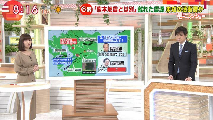2019年01月04日宇賀なつみの画像02枚目