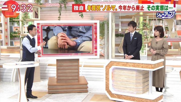 2019年01月04日宇賀なつみの画像05枚目