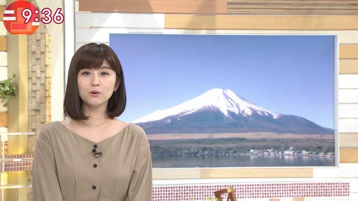 2019年01月04日宇賀なつみの画像09枚目