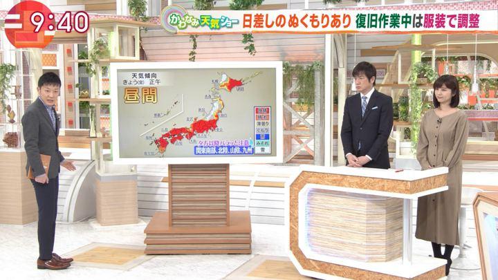 2019年01月04日宇賀なつみの画像10枚目