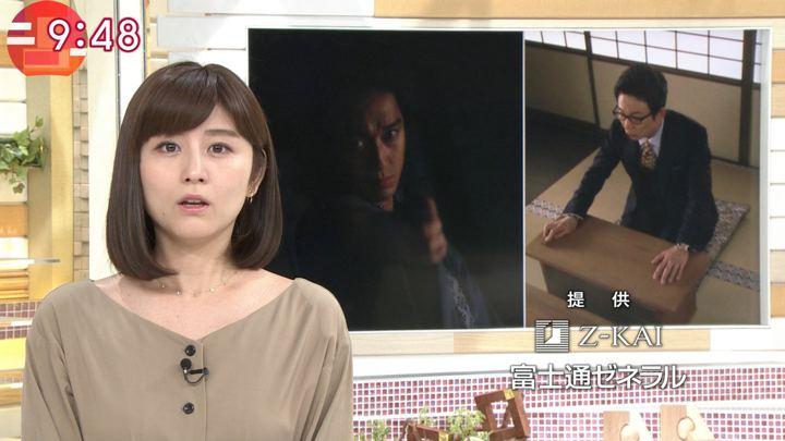 2019年01月04日宇賀なつみの画像12枚目