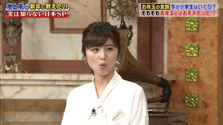 2019年01月05日宇賀なつみの画像03枚目