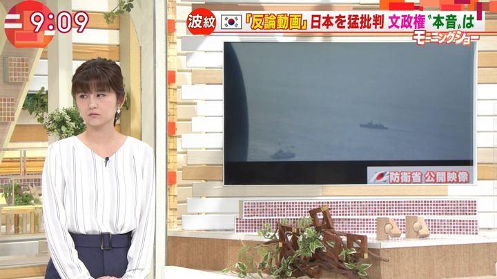 2019年01月07日宇賀なつみの画像06枚目