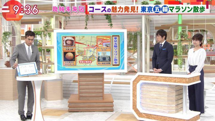 2019年01月07日宇賀なつみの画像09枚目