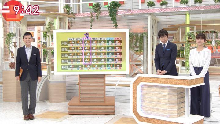 2019年01月07日宇賀なつみの画像12枚目