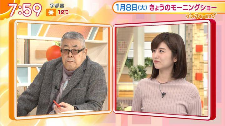 2019年01月08日宇賀なつみの画像01枚目