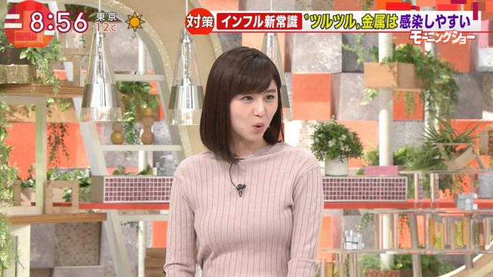 2019年01月08日宇賀なつみの画像06枚目