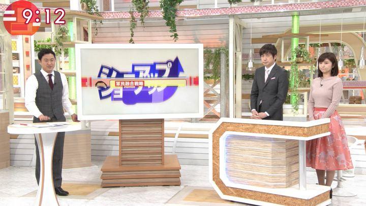 2019年01月08日宇賀なつみの画像09枚目