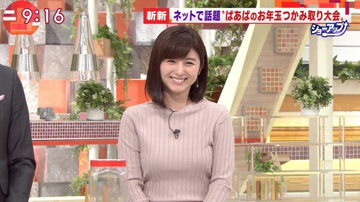 宇賀なつみ 羽鳥慎一モーニングショー (2019年01月08日放送 36枚)