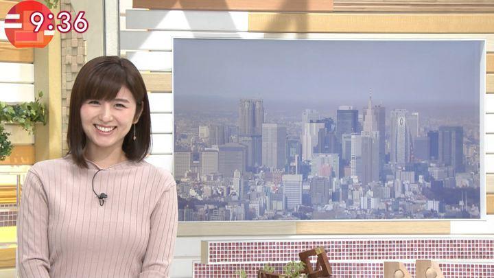 2019年01月08日宇賀なつみの画像32枚目