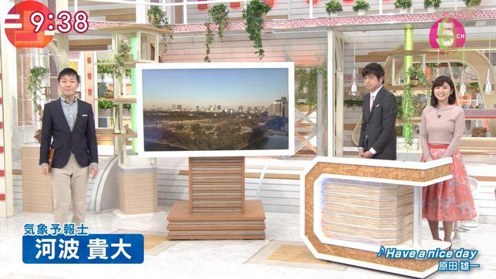 2019年01月08日宇賀なつみの画像33枚目