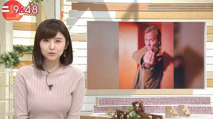 2019年01月08日宇賀なつみの画像35枚目