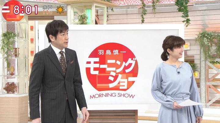 2019年01月11日宇賀なつみの画像02枚目