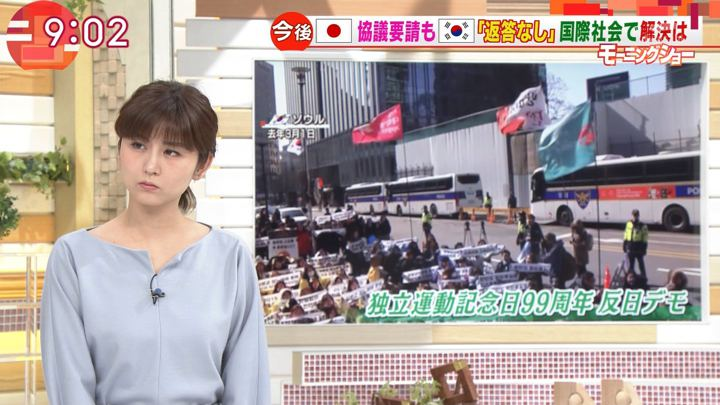 2019年01月11日宇賀なつみの画像04枚目