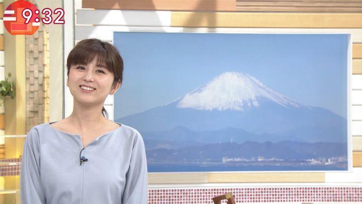 2019年01月11日宇賀なつみの画像10枚目