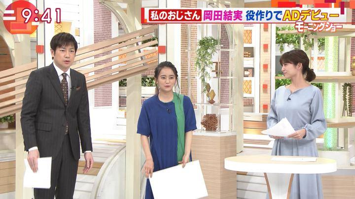 2019年01月11日宇賀なつみの画像13枚目