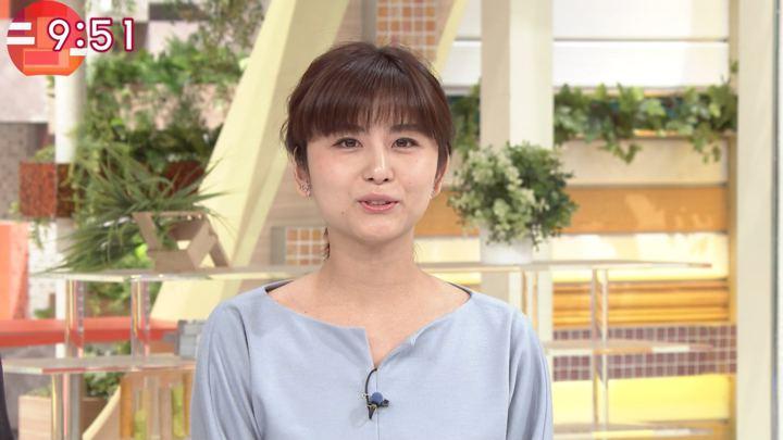 2019年01月11日宇賀なつみの画像26枚目