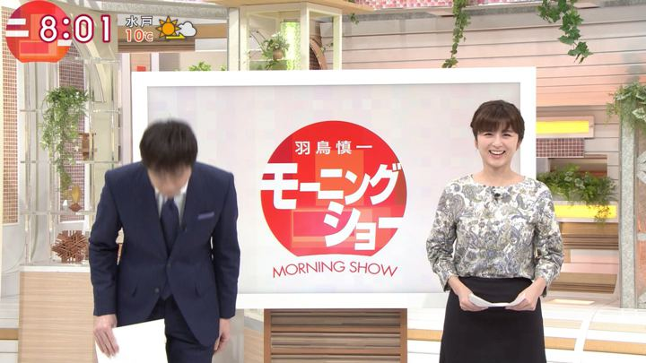 2019年01月14日宇賀なつみの画像01枚目