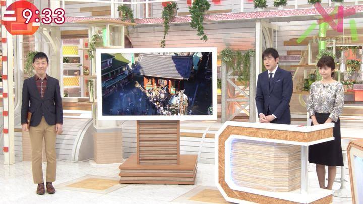 2019年01月14日宇賀なつみの画像13枚目