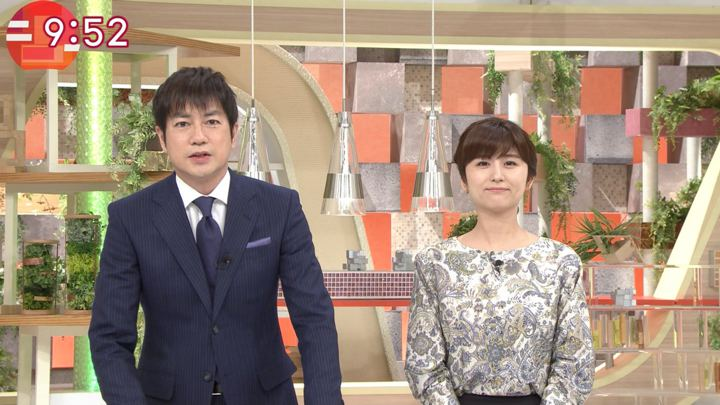 2019年01月14日宇賀なつみの画像16枚目