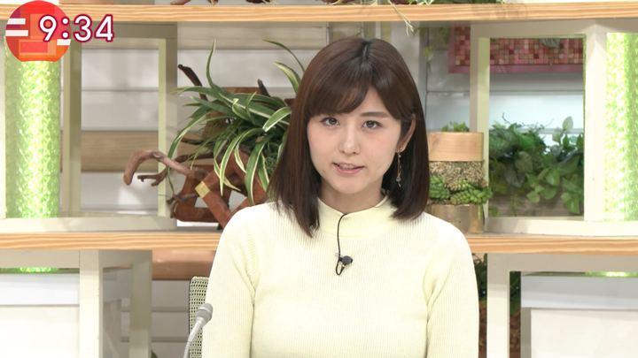 宇賀なつみ 羽鳥慎一モーニングショー (2019年01月17日放送 27枚)