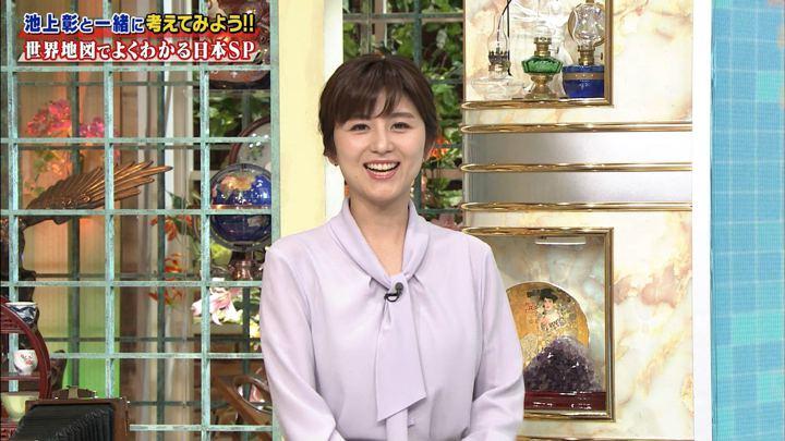 2019年01月26日宇賀なつみの画像06枚目