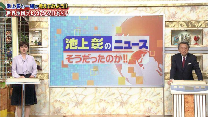 2019年01月26日宇賀なつみの画像10枚目