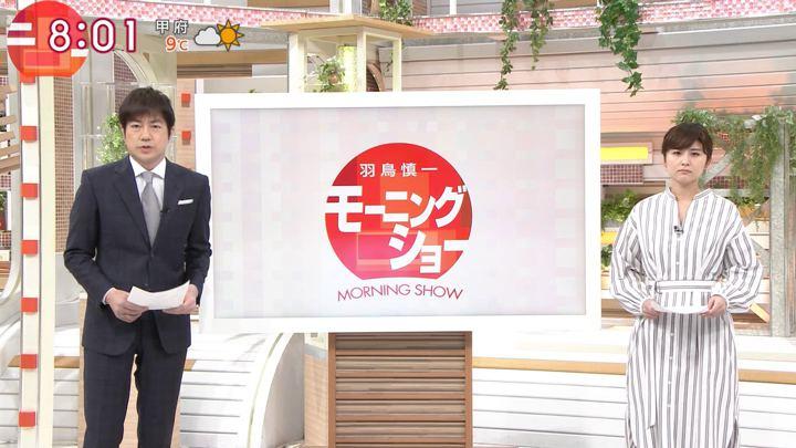 2019年01月28日宇賀なつみの画像01枚目