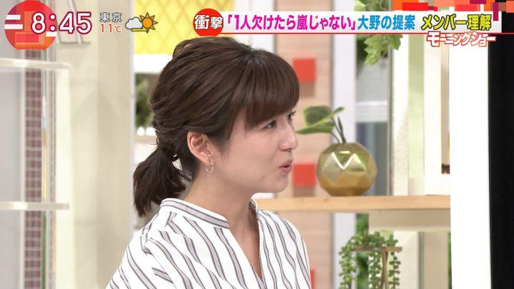 2019年01月28日宇賀なつみの画像03枚目