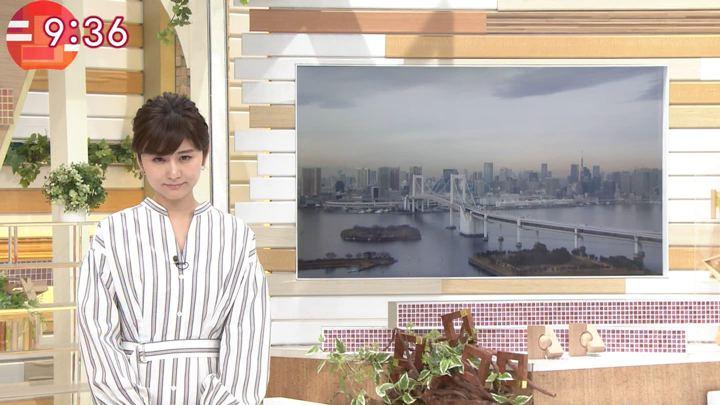 2019年01月28日宇賀なつみの画像06枚目