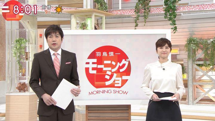 2019年01月29日宇賀なつみの画像01枚目