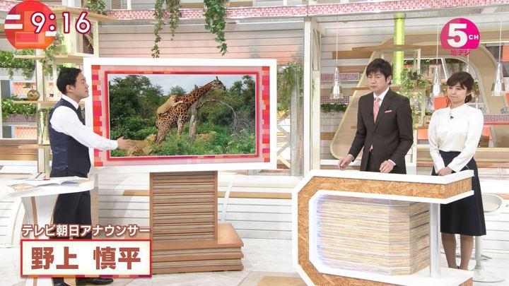 2019年01月29日宇賀なつみの画像04枚目