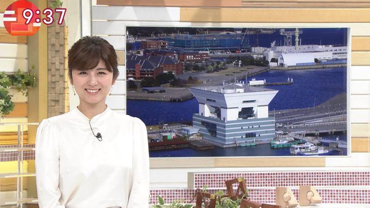 2019年01月29日宇賀なつみの画像11枚目