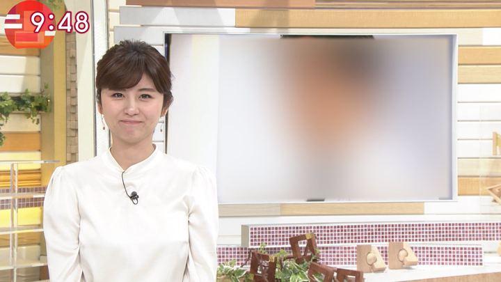 2019年01月29日宇賀なつみの画像14枚目