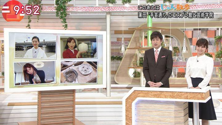 2019年01月29日宇賀なつみの画像17枚目