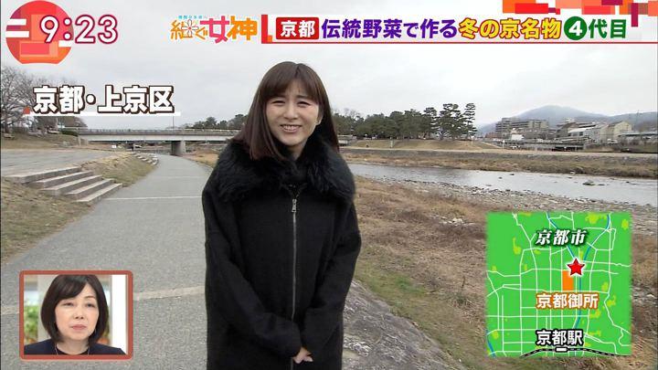 2019年01月30日宇賀なつみの画像12枚目