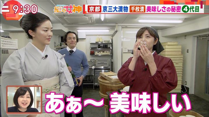 2019年01月30日宇賀なつみの画像27枚目