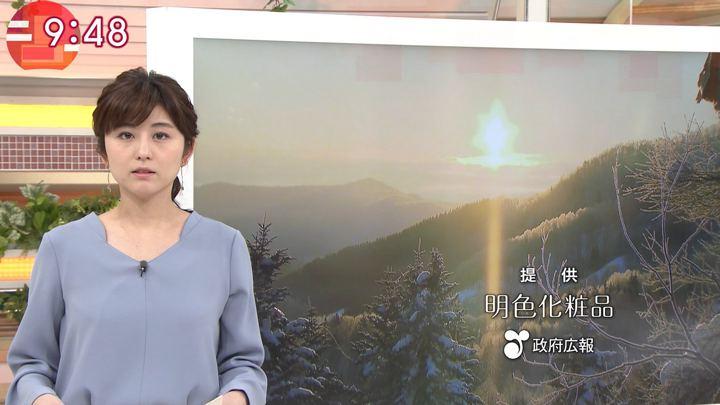 2019年01月30日宇賀なつみの画像37枚目