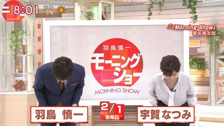 2019年02月01日宇賀なつみの画像02枚目