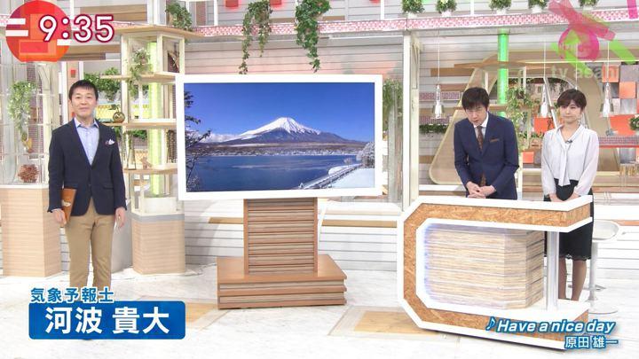 2019年02月01日宇賀なつみの画像14枚目