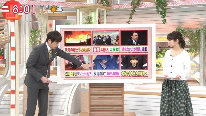 2019年02月05日宇賀なつみの画像04枚目