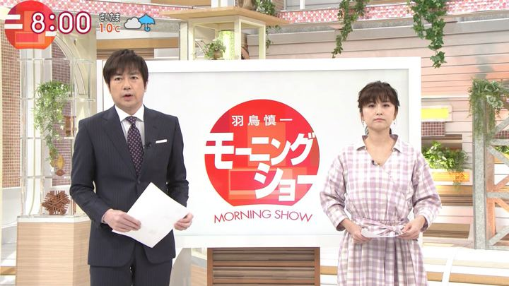 2019年02月06日宇賀なつみの画像01枚目