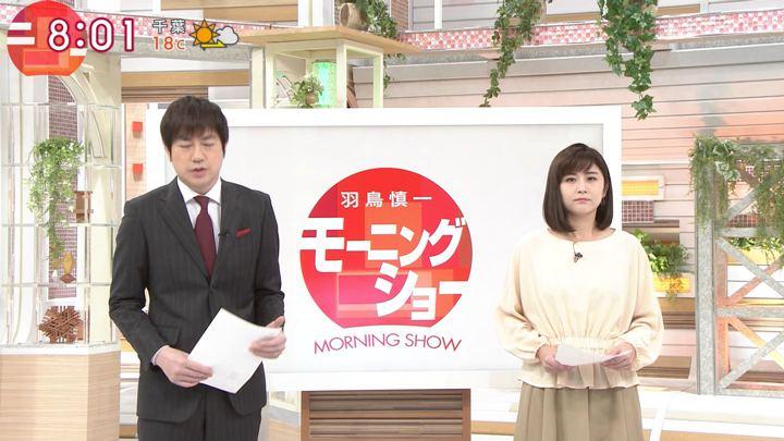 2019年02月07日宇賀なつみの画像01枚目