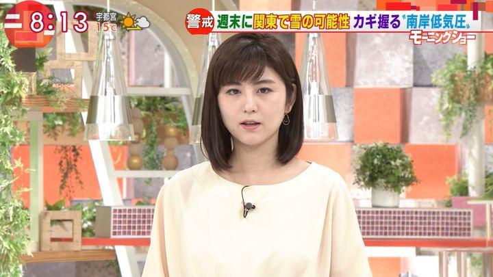 2019年02月07日宇賀なつみの画像03枚目