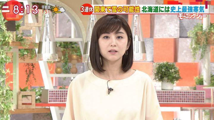 2019年02月07日宇賀なつみの画像04枚目